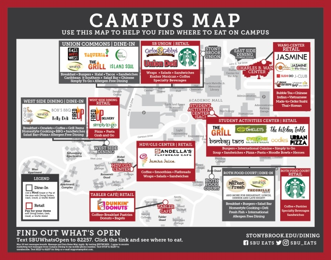 SBUCampus Map_Fall20168x11_6